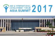 TGS to attend 3rd annual AIDF Asia forum in Myanmar